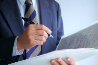 Toezichthouder naleving aanbestedingsrichtlijnen ontbreekt